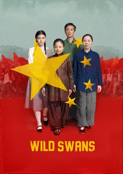World Stages London - Wild Swans